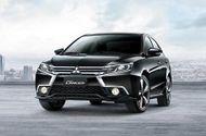 """Thế giới Xe - Mitsubishi giới thiệu """"chiến mã"""" Grand Lancer thế hệ mới"""