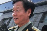 Tin thế giới - Một thượng tướng quân đội Trung Quốc lại mất chức