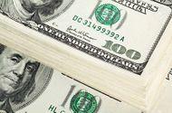 Tư vấn tiêu dùng - Tỷ giá USD hôm nay 7/3: Đồng USD giảm 25 đồng