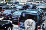 Kinh doanh - Bộ Tài chính đề xuất khoán xe công bắt buộc từ cấp thứ trưởng