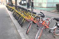 Kinh doanh - Thuê xe đạp qua smartphone đang gây sốt tại Trung Quốc