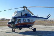 Tin thế giới - Rơi trực thăng quân sự Mi-2 của Ukraine, 5 người chết