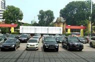 Kinh doanh - Nhiều cán bộ Văn phòng Chính phủ sắp phải tự túc phương tiện đi làm