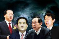 """Tin thế giới - 4 Thị trưởng Trung Quốc lần lượt """"ngã ngựa"""" chỉ sau 3 lần gặp mặt"""