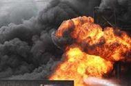 Video-Hot - Trung Quốc: Nổ đường ống khí đốt, ít nhất 8 người chết