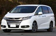 Thị trường - Ô tô giảm giá sốc gần 200 triệu trong tháng 7