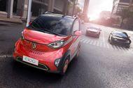 Ôtô - Xe máy - Cận cảnh ôtô điện giá hơn 100 triệu đồng