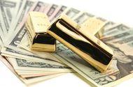 Tin tức - Giá vàng hôm nay 9/10: Giá vàng phục hồi nhẹ