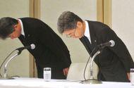 """Tin tức - Chuỗi scandal khiến thương hiệu """"Made in Japan"""" của người Nhật bị đe dọa"""