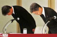 """Tin tức - Tại sao thế giới đang mất dần niềm tin vào """"Made in Japan""""?"""