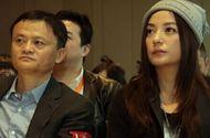 """Tin tức - """"Én nhỏ"""" Triệu Vy và mối quan hệ thân thiết với tỷ phú Jack Ma"""