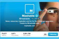 Trang Mashable sẽ bán cho Ziff Davis với giá lên đến 50 triệu USD?