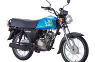 Tin tức - Honda giới thiệu mẫu côn tay huyền thoại Ace gần 14 triệu đồng