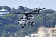 Tin thế giới - Cửa trực thăng quân sự Mỹ bất ngờ rơi xuống trường học Nhật