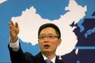 Tin thế giới - Trung Quốc: Đài Loan không nên dựa vào nước ngoài
