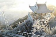 Tin tức - Clip: Tuyết phủ trắng Fansipan đẹp như tranh cổ tích