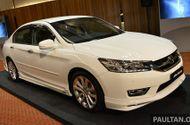 Tin tức - Honda Malaysia triệu hồi gần 50.000 chiếc Odyssey và Accord