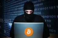 Cần biết - Giao dịch tiền ảo và những chiêu lừa đảo mà bạn nên cảnh giác