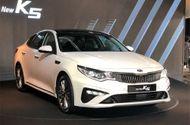 Tin tức - Ra mắt Kia Optima bản nâng cấp tại Hàn Quốc