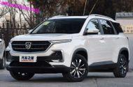 Tin tức - Trình làng SUV 5 chỗ ngồi giá chỉ 275 triệu