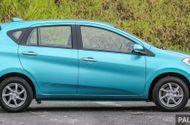 Ô tô 4 chỗ mới sắp ra mắt của Daihatsu giá chỉ 296 triệu đồng