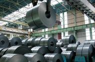 Mỹ đề xuất tăng thuế nhập khẩu nhôm, thép với nhiều nước