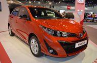 Tin tức - Cận cảnh ra mắt Toyota Yaris với giá 374 triệu đồng