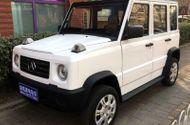 Tin tức - Chiếc ô tô điện nhái Mercedes-Benz G-Class giá chỉ 82,1 triệu đồng