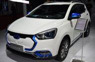 """Tin tức - Chiếc ô tô điện 116 mã lực, đẹp """"long lanh"""" có giá hơn 418 triệu đồng"""