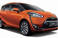 """Toyota """"trình làng"""" mẫu Sienta 2018 7 chỗ, giá 553 triệu đồng"""