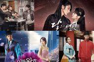 """Tin tức - Top 10 phim xứ Hàn khiến chị em """"mê mệt"""""""