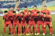 Tin tức - U19 Việt Nam gây bất ngờ trước U19 Hàn Quốc