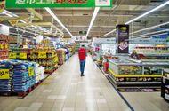 Lotte bất ngờ bán 22 siêu thị tại Trung Quốc