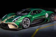 Tin tức - Cận cảnh siêu xe Brabham BT62 phiên bản giới hạn giá hơn 30 tỷ đồng