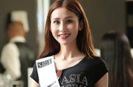 Những hoạt động đầu tiên của đại diện Việt Nam tại Miss Asia World 2018
