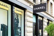 Sau 108 năm, lần đầu tiên Chanel công bố kết quả kinh doanh
