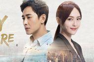 Tin tức - Phim tái hợp của Đường Yên - La Tấn sau khi công khai hẹn hò ra mắt khán giả Việt