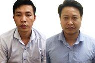 Tin tức - Hai cán bộ sửa điểm thi ở Hòa Bình bị bắt tạm giam là ai?