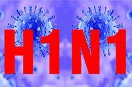Tin tức - Trà Vinh: Trường hợp thứ hai tử vong do nhiễm cúm A/H1N1