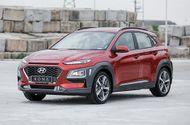 """Tin tức - """"Soi"""" mẫu SUV cỡ nhỏ Kona vừa được Hyundai """"trình làng"""", giá từ 615 triệu đồng"""