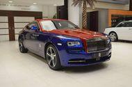 Tin tức - Chiêm ngưỡng siêu phẩm Rolls-Royce Wraith với hai tông màu xanh - đỏ vô cùng đặc biệt