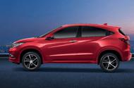 Tin tức - Ra mắt Honda HR-V 2018: Công suất 141 mã lực, giá hơn 700 triệu đồng