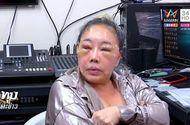 Tin tức - Sự thật việc nữ đại gia 60 tuổi ở Thái Lan bị đánh sưng vù mặt