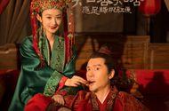 Tin tức - Triệu Lệ Dĩnh - Phùng Thiệu Phong: Im lặng hẹn hò, công khai là kết hôn luôn!