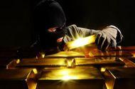 Tin tức - Vụ trộm 200 cây vàng tại nhà giám đốc ở Ninh Bình: Quá khứ bất hảo của kẻ cầm đầu
