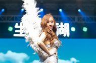 Tin tức giải trí - Thạc sĩ MBA gốc Việt Stella Đào giành vương miện tại Hoa hậu Hoàn cầu 2018