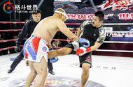 """Tin tức - Làng võ Trung Quốc dậy sóng khi """"gã điên"""" MMA đánh rách mắt cao thủ võ cổ truyền"""