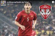 """Tin tức - Rộ tin đồn """"đại gia"""" bóng đá Thái Lan chiêu mộ Đoàn Văn Hậu sau Asian cup 2019"""