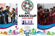 Tin tức - Chung kết Asian Cup 2019: Trận đấu quan trọng nhất trong lịch sử bóng đá Qatar