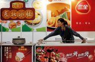 Tin thế giới - Trung Quốc: Công ty sản xuất há cảo đông lạnh từ thịt lợn nhiễm bệnh tả
